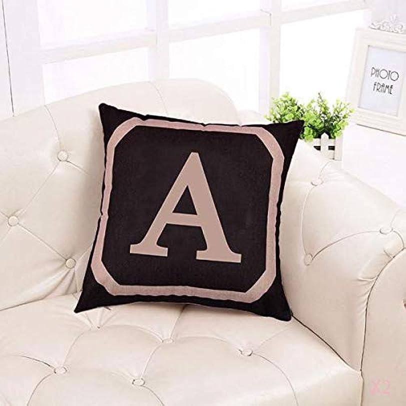 シーボードダーリン審判FLAMEER 正方形の綿のリネンスローピローケース腰クッションカバーベッドソファ装飾A