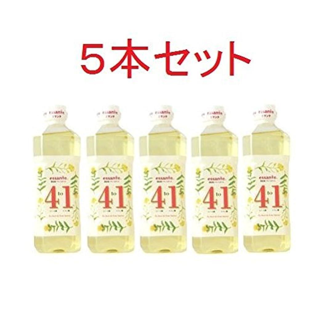 アレルギー性リスク抵抗する5本セット アムウェイ エサンテ 4 to 1 脂肪酸バランスオイル