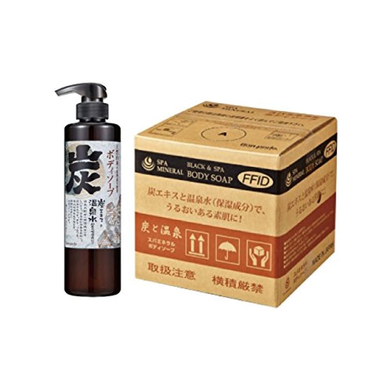 数許容できるやさしくスパミネラル 炭と温泉 ボディソープ 業務用 20 L