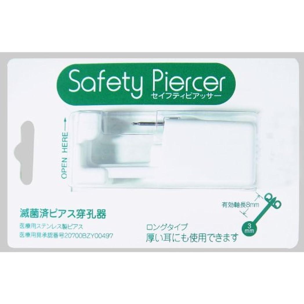 ジェスチャー砂利ホストセイフティピアッサー シルバー(医療用ステンレス) 3mm トパーズ色 5M111WL