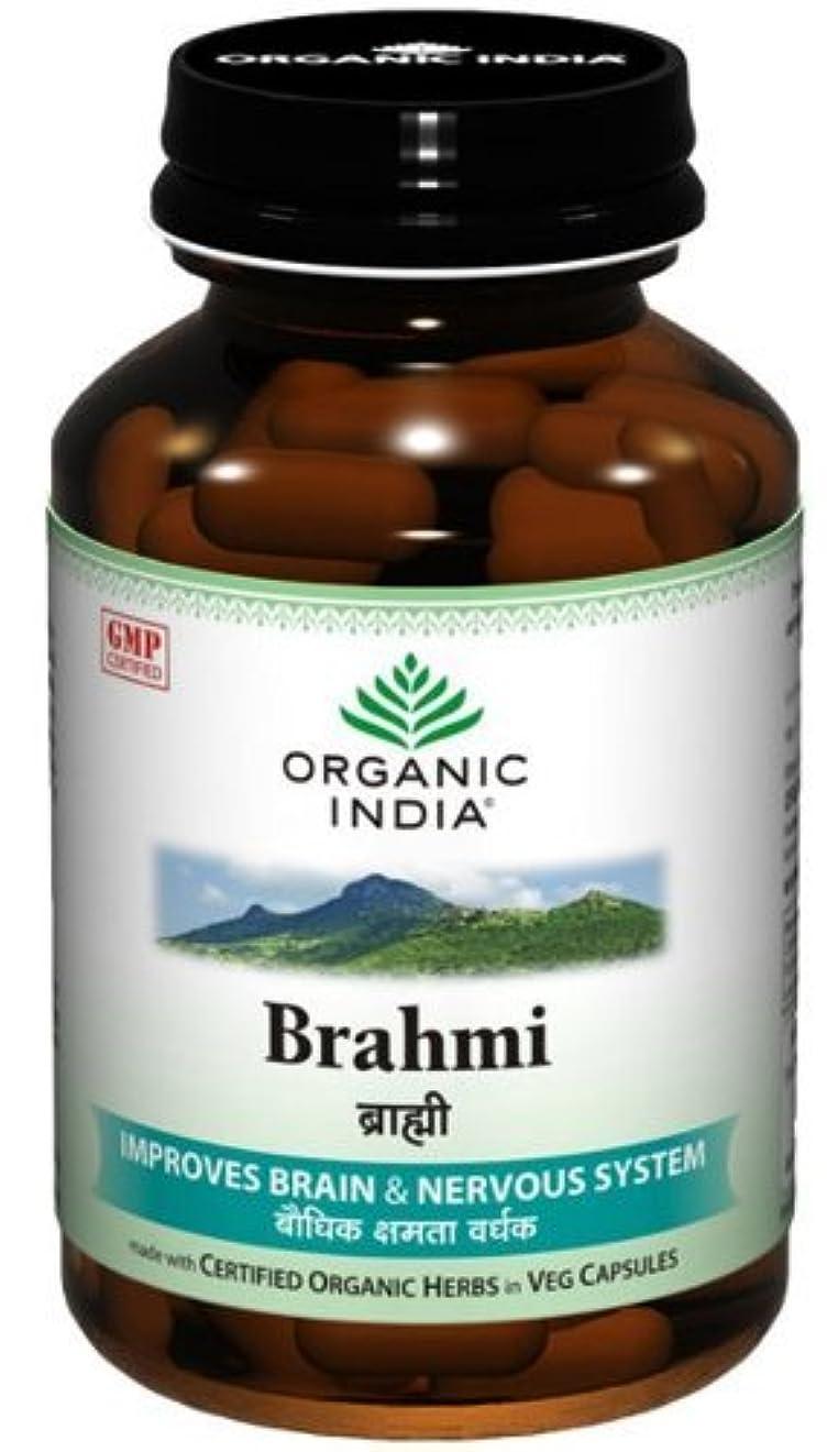 口頭理解する持っているOrganic India Brahmi 60 Vege Caps of 350mg each Improves Brain & Nervous System Certified Organic Herb by Organic...