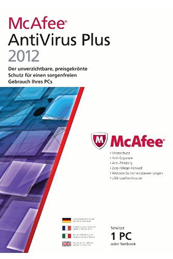仕出します条約過剰McAfee antivirus plus 2012 (1 poste, 1 an) [import allemand]