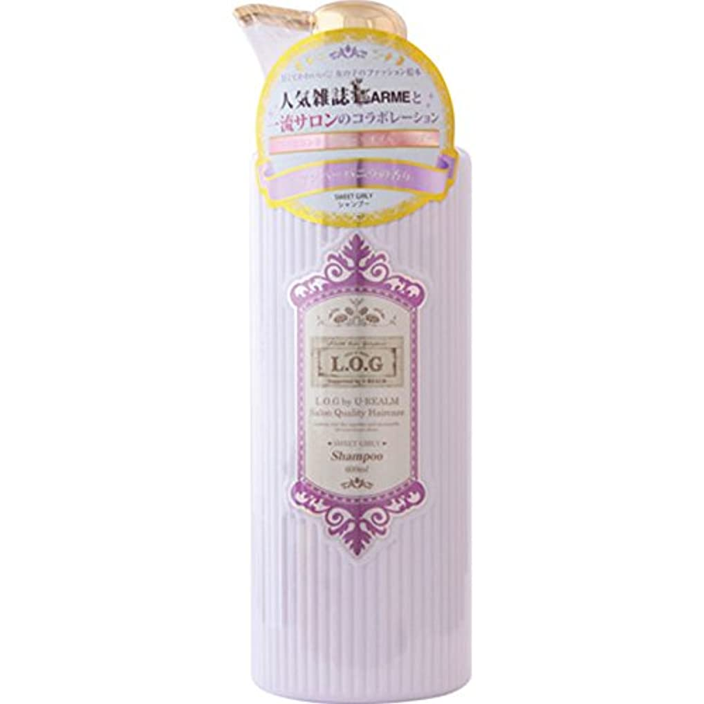 法王化粧安価なL.O.G サロンクオリティーヘアケアスイートガーリーシャンプー 600ML