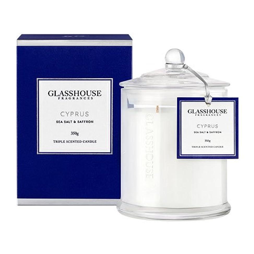 グラスハウス GLASSHOUSE アロマキャンドルラージ #シーソルト&サフラン 350g [並行輸入品]