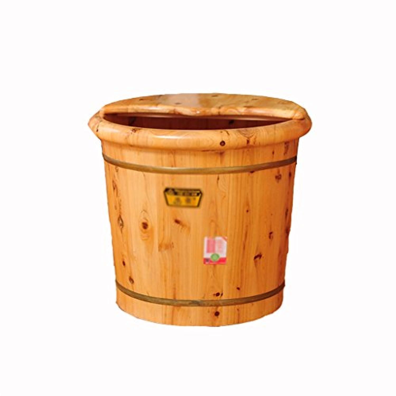 Super Kh® ソリッドウッド足浴槽40センチメートル家庭用マッサージフットバス大人の足浴槽の老人が利用可能です *