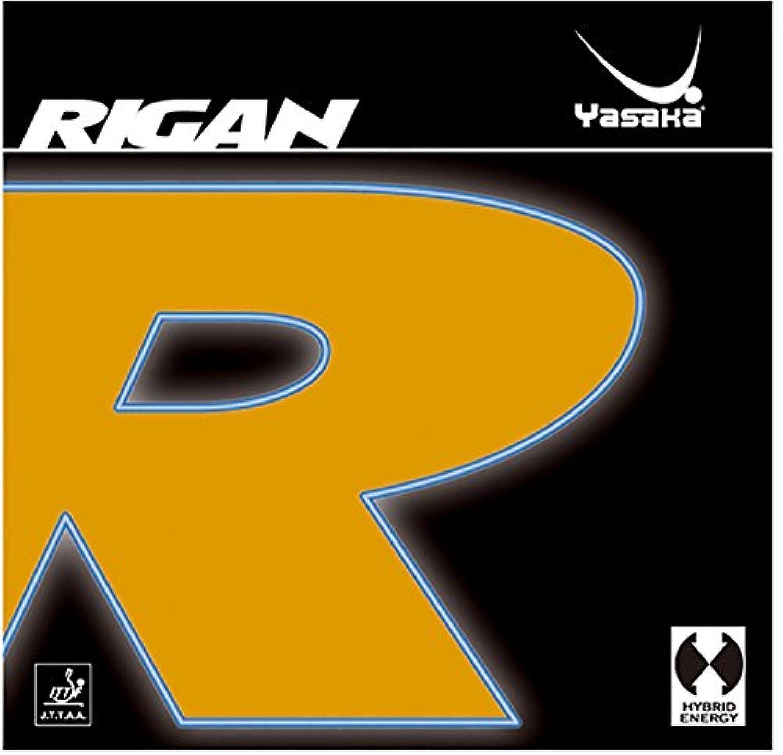 ヤサカ(YASAKA) 卓球 ラバー ライガン B-85