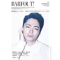 BARFOUT! 216 山田孝之 (Brown's books)