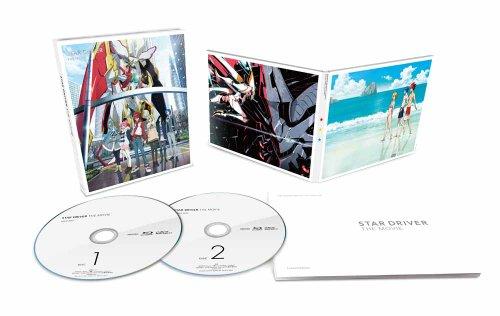 スタードライバー THE MOVIE(完全生産限定版) [Blu-ray]の詳細を見る