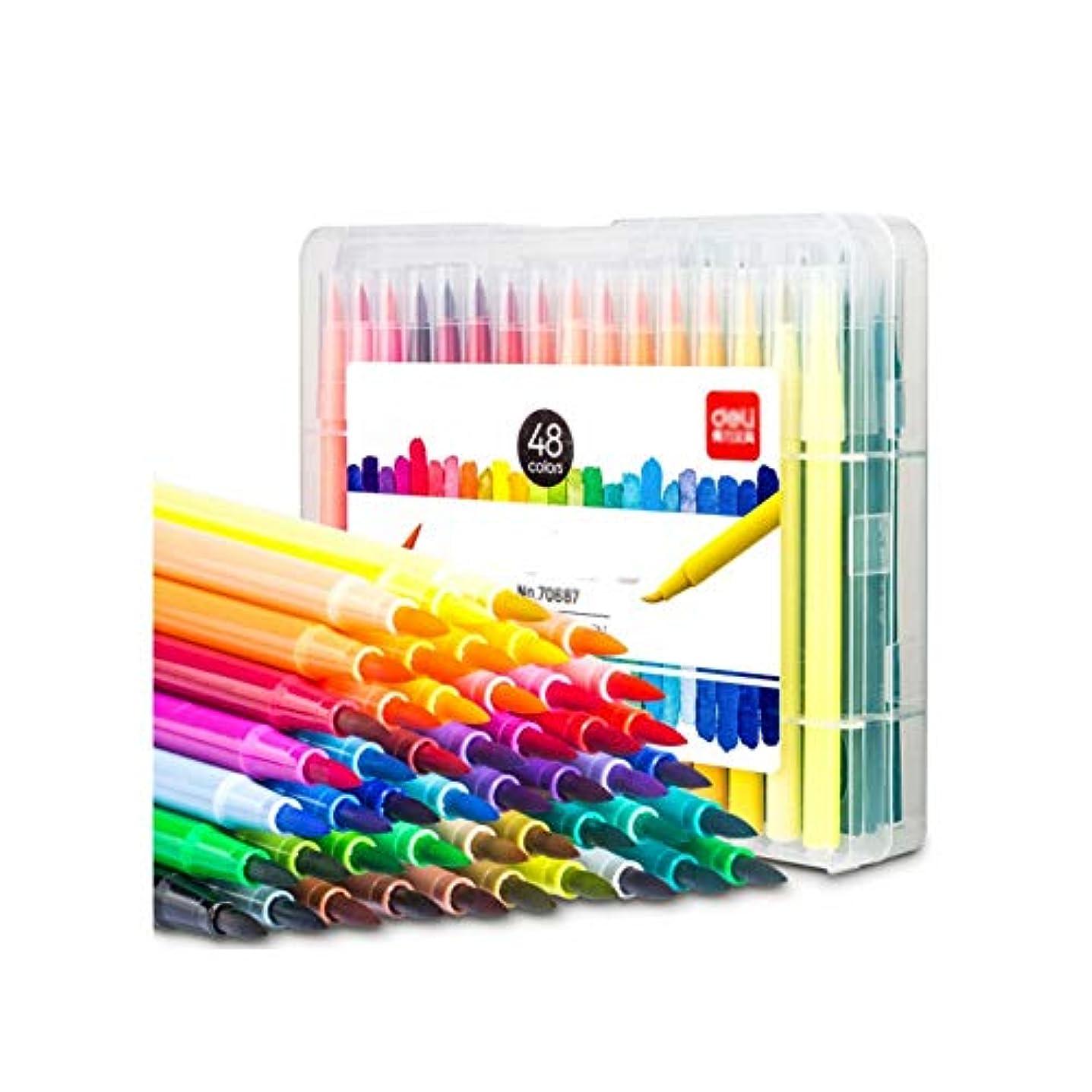 揃えるアジア人したいペイントブラシ、快適な学生ソフトペン水彩ブラシ、絵画/練習用の先の尖ったブラシ多機能ブラシ(36色、48色) (Color : 48 colors)