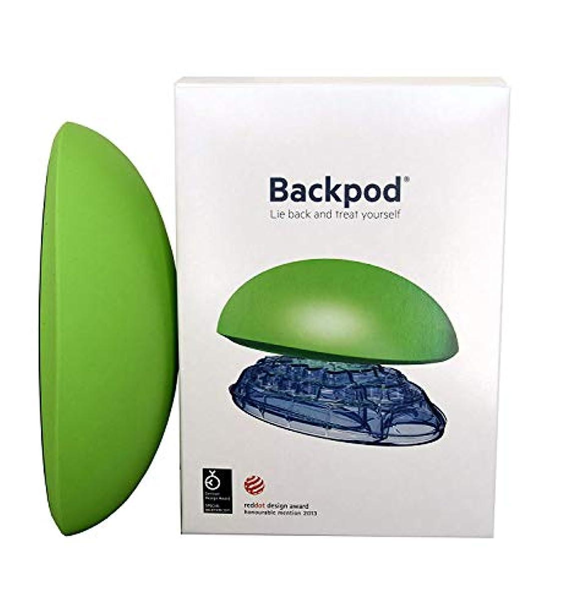 痴漢コース構造Backpod ― Backpodは、頸部痛、上背部の痛み、頭痛のための高質なトリートメントです。これらの痛みは、スマートフォンやコンピュータを猫背になって使用していることで起こります。また、Backpodは、肋軟骨炎、ティーツェ症候群、喘息持ちの方、理想的な姿勢になりたい方にもおすすめです。