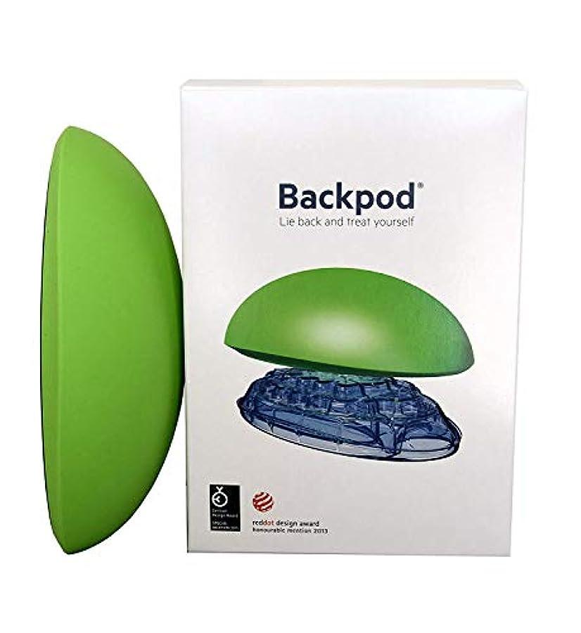 ラケット登録調整Backpod ― Backpodは、頸部痛、上背部の痛み、頭痛のための高質なトリートメントです。これらの痛みは、スマートフォンやコンピュータを猫背になって使用していることで起こります。また、Backpodは、肋軟骨炎、...