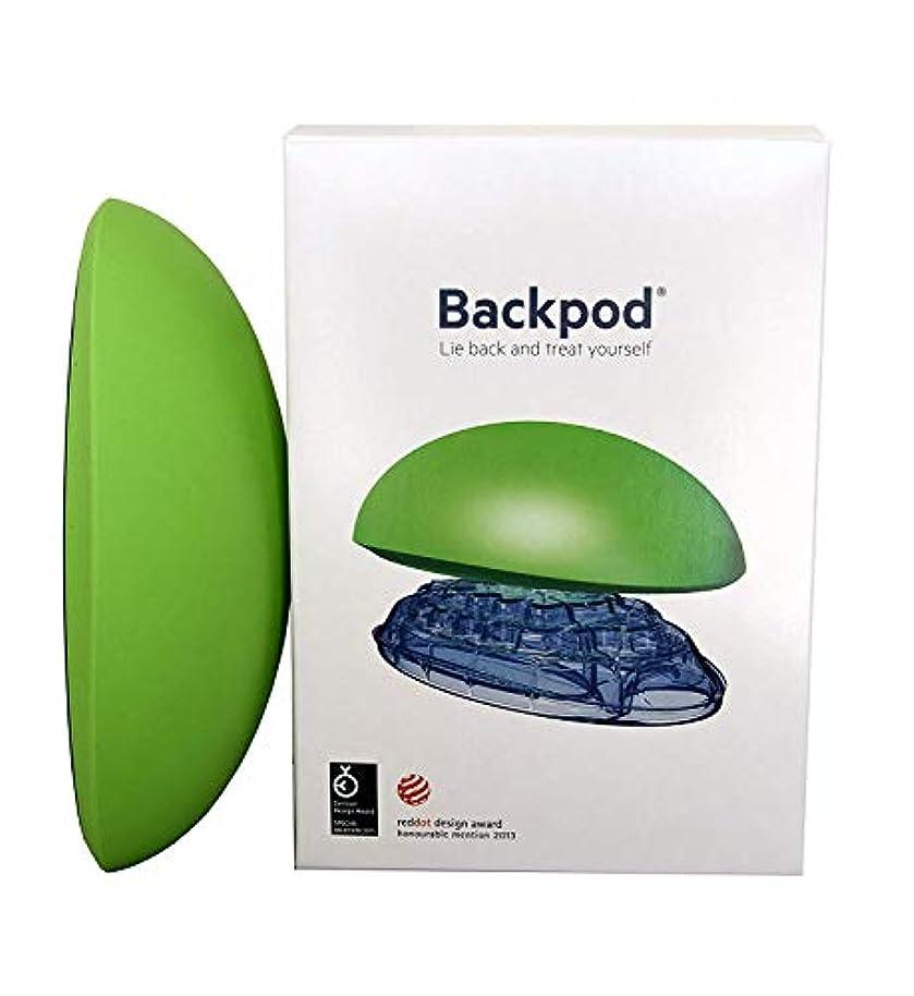 不快なピンチ精度Backpod ― Backpodは、頸部痛、上背部の痛み、頭痛のための高質なトリートメントです。これらの痛みは、スマートフォンやコンピュータを猫背になって使用していることで起こります。また、Backpodは、肋軟骨炎、...