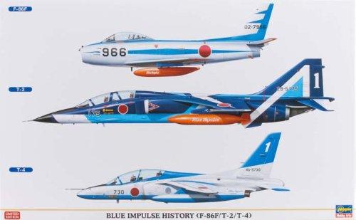 ブルーインパルスヒストリー (F-86F/T-2/T-4 3機セット) (1/48 09912)