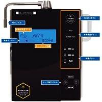 水素水生成メーカー ドクターカチオン JA-1