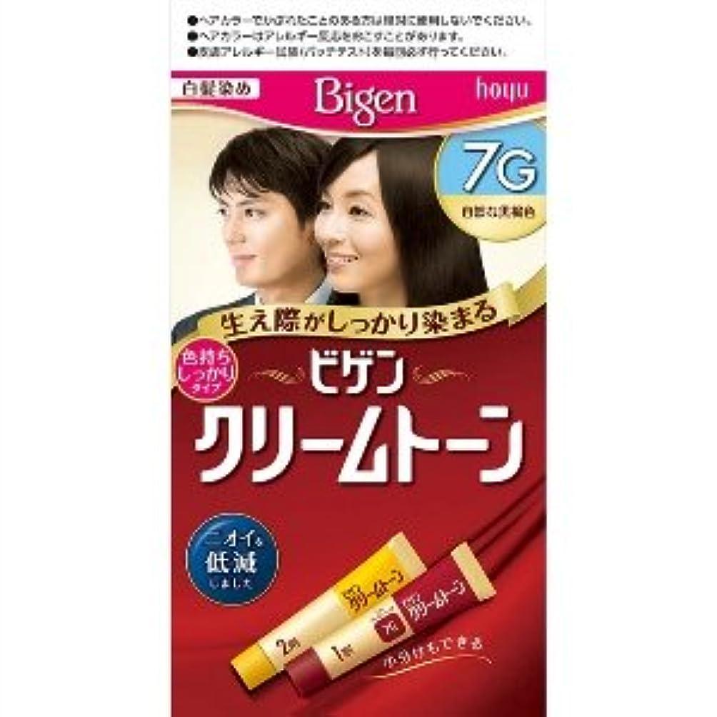 アレルギー自信がある暗くするビゲン クリームトーン 7G(自然な黒褐色) ×6個