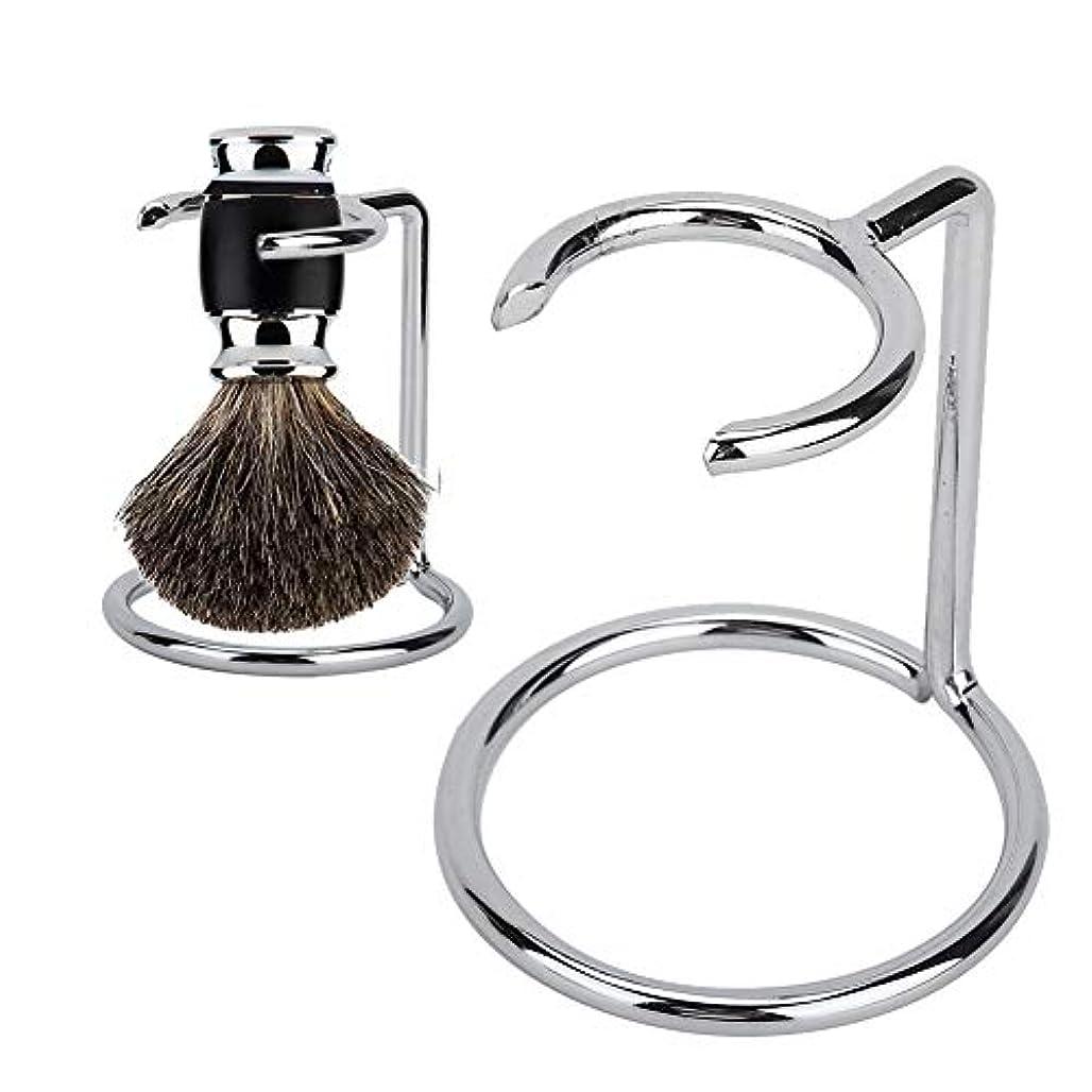 納屋が欲しいエゴイズム剃毛ブラシ立場、ステンレス鋼材料はサロンの使用のための適した錆の流行の安全ブラシホルダーを防ぎます家の使用および旅行使用