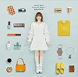 【Amazon.co.jp限定】Viewtiful Days!/記憶に恋をした〔通常盤〕(メガジャケ付)