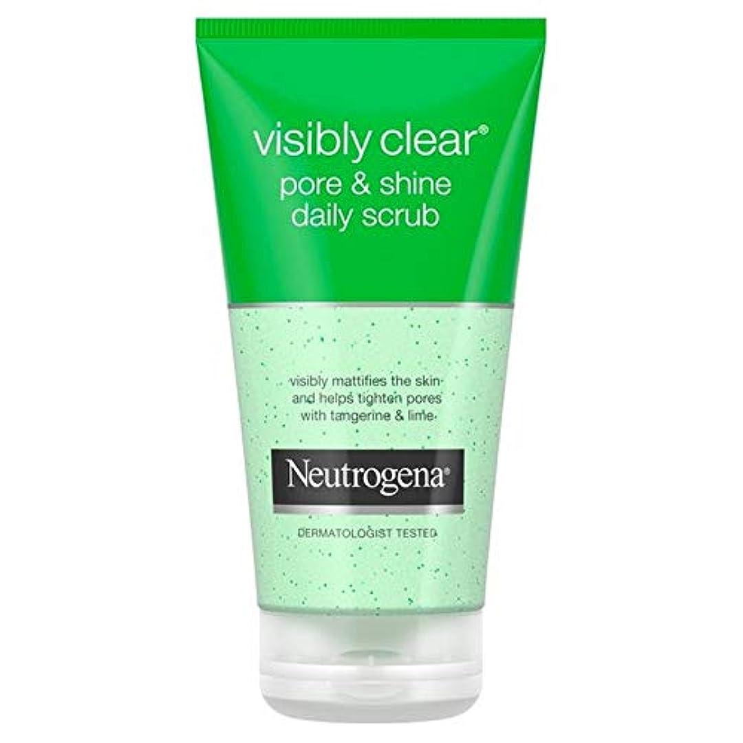 取るレッドデート敬な[Neutrogena ] ニュートロジーナ目に見えて明らか輝き&ポアスクラブ150ミリリットル - Neutrogena Visibly Clear Shine & Pore Scrub 150ml [並行輸入品]