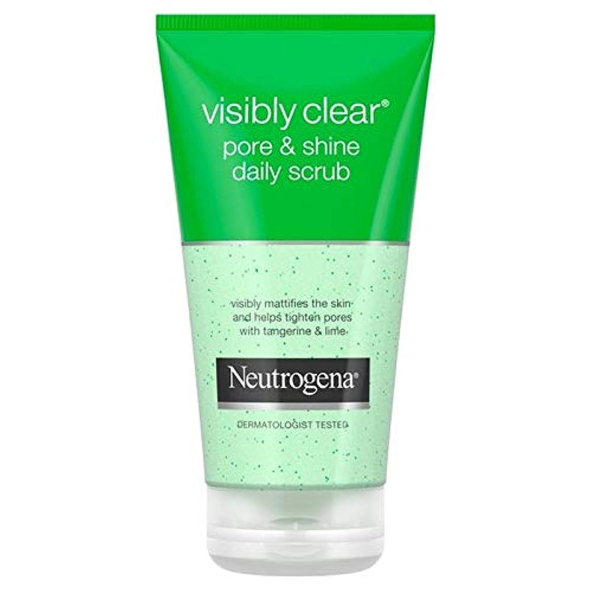 汚れたタバコ馬鹿げた[Neutrogena ] ニュートロジーナ目に見えて明らか輝き&ポアスクラブ150ミリリットル - Neutrogena Visibly Clear Shine & Pore Scrub 150ml [並行輸入品]
