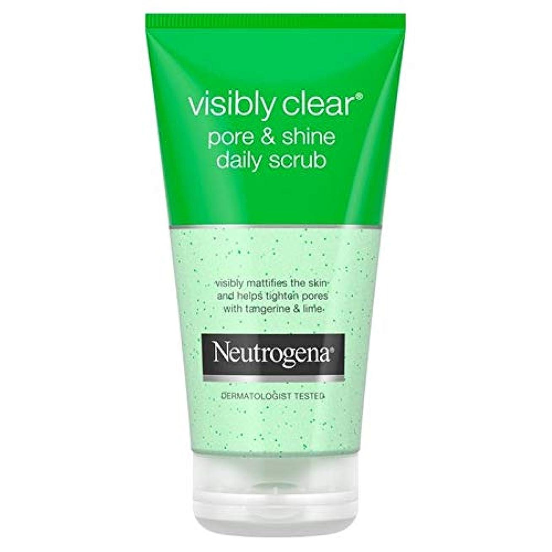 踏み台暴露スクラップブック[Neutrogena ] ニュートロジーナ目に見えて明らか輝き&ポアスクラブ150ミリリットル - Neutrogena Visibly Clear Shine & Pore Scrub 150ml [並行輸入品]