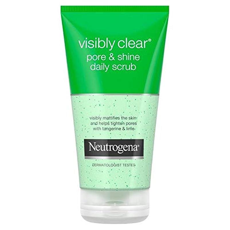 仲良し解任満了[Neutrogena ] ニュートロジーナ目に見えて明らか輝き&ポアスクラブ150ミリリットル - Neutrogena Visibly Clear Shine & Pore Scrub 150ml [並行輸入品]