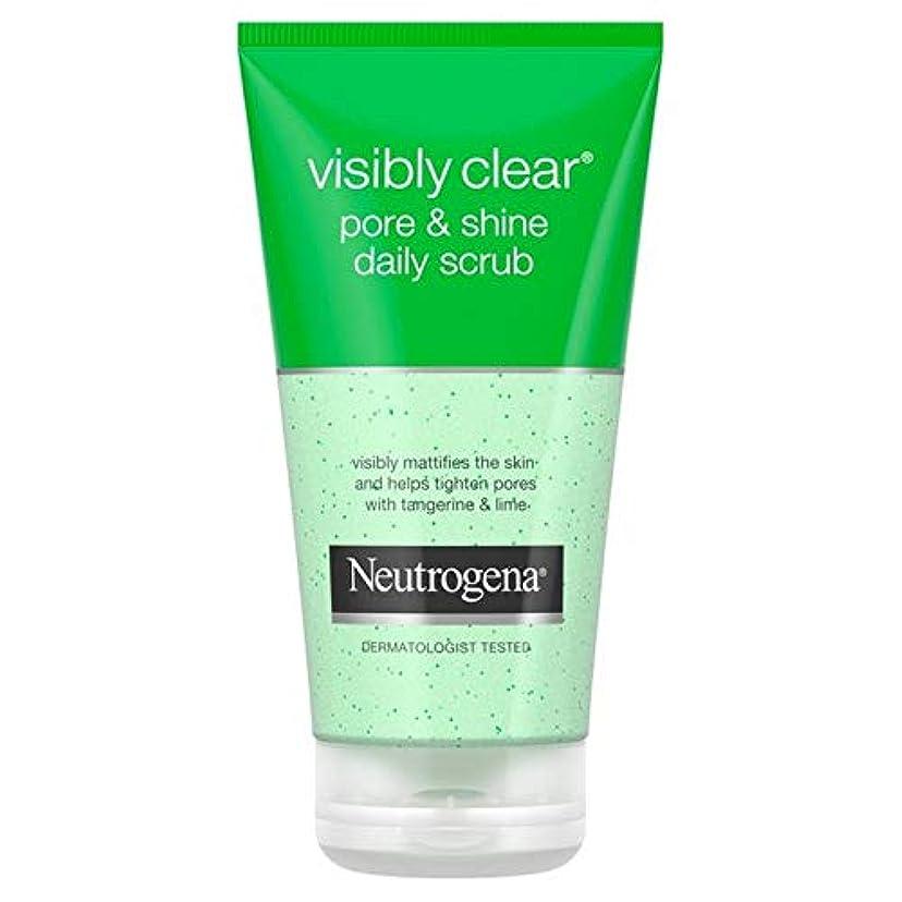 音声ペンダント高架[Neutrogena ] ニュートロジーナ目に見えて明らか輝き&ポアスクラブ150ミリリットル - Neutrogena Visibly Clear Shine & Pore Scrub 150ml [並行輸入品]