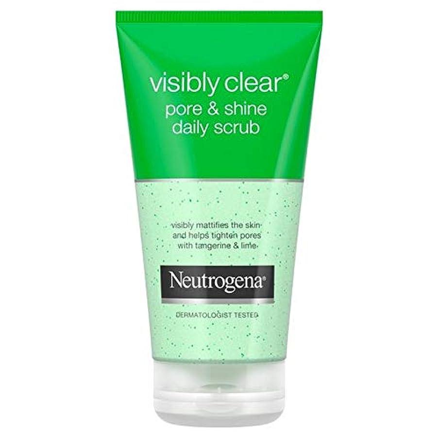 寝室を掃除する重要日光[Neutrogena ] ニュートロジーナ目に見えて明らか輝き&ポアスクラブ150ミリリットル - Neutrogena Visibly Clear Shine & Pore Scrub 150ml [並行輸入品]