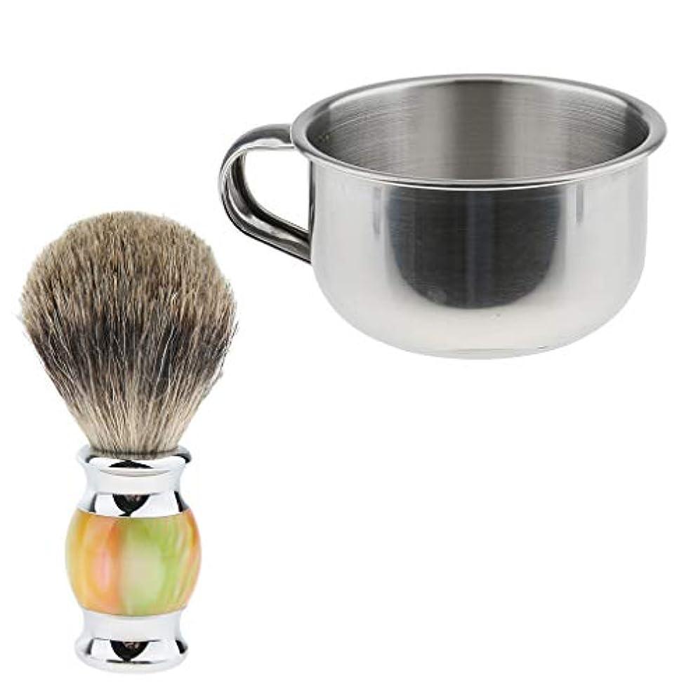 エゴマニア滅びる証明するシェービングマグ シェービングブラシ メンズ 髭剃り 理容 泡立ち 理容 シェービング アクセサリー 2点