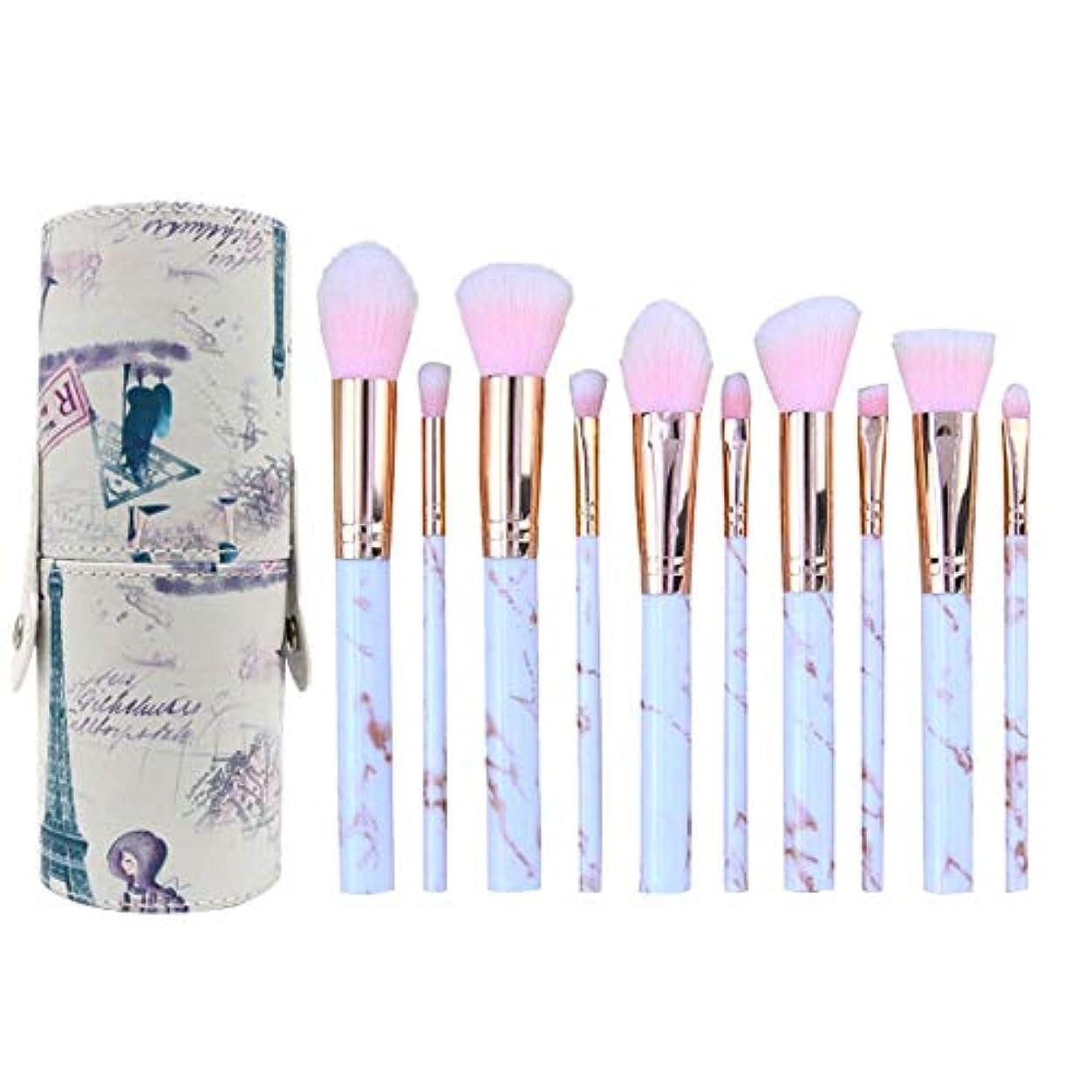 ジョットディボンドン異なる[RADISSY] メイクブラシ 化粧筆 フェイスブラシ 化粧ブラシ 10本セット 収納 ケース (ピンク)