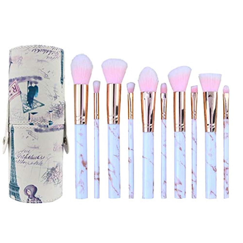 [RADISSY] メイクブラシ 化粧筆 フェイスブラシ 化粧ブラシ 10本セット 収納 ケース (ピンク)