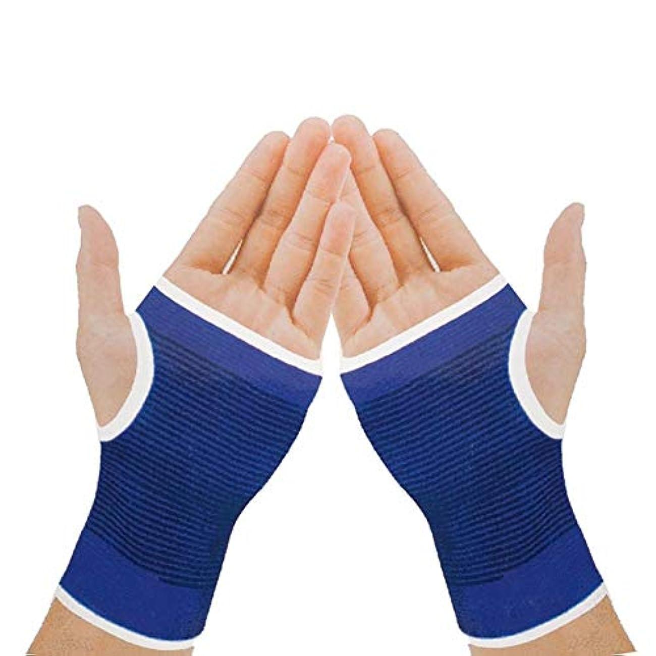 世論調査ボーナスビーム弾性手首ハンドブレース手首グローブパーム手首ハンドサポート手袋ブレーススリーブ包帯ラップの痛みを軽減する関節の痛みジムスポーツサポート1ペア