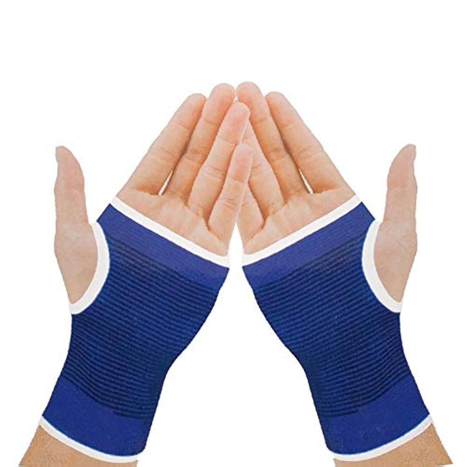 危険節約希少性弾性手首ハンドブレース手首グローブパーム手首ハンドサポート手袋ブレーススリーブ包帯ラップの痛みを軽減する関節の痛みジムスポーツサポート1ペア