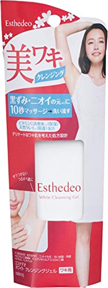 適合テザー恋人マンダム エステデオ ホワイトクレンジングジェル 90g