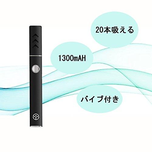 【進化版】Ocean-C N2 IQOS互換機電子タバコ アイコス互換品(1300mAH/バイブレーション/高低温切替)20本吸える電子タバコ スターターキット大煙霧 アイコス互換機 ブラック