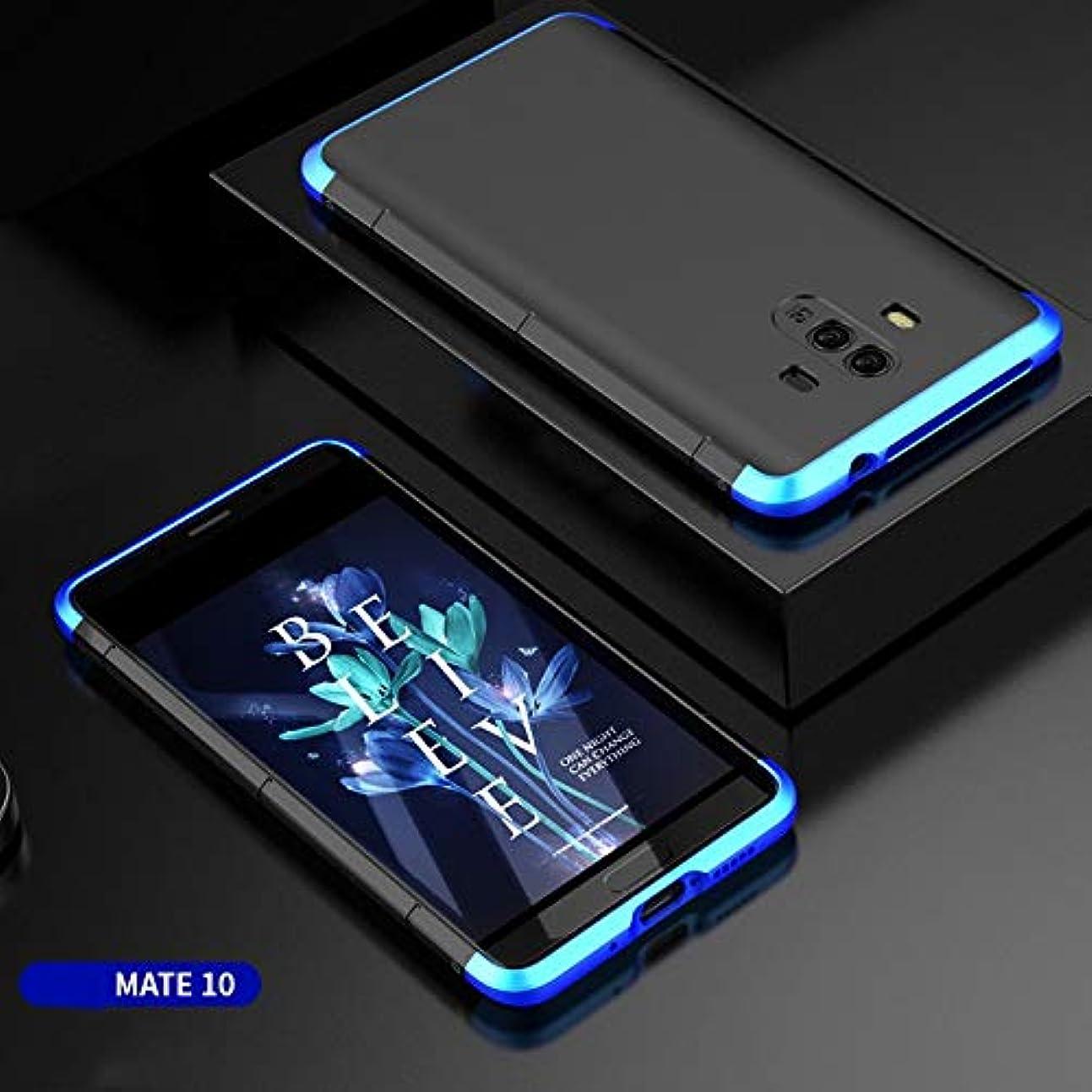 人に関する限り熟達した見込みJicorzo - Huawei社メイト10 Coqueのために華為メイト10電話ケース耐衝撃バンパーフレームシェルのためにファッションメタル+ PC電話裏表紙