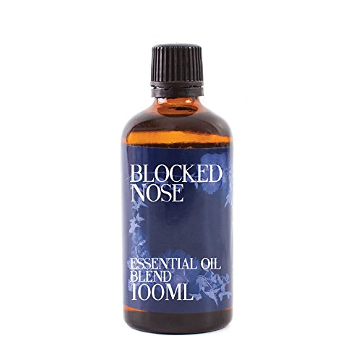 不十分ヘッドレスイライラするMystic Moments | Blocked Nose Essential Oil Blend - 100ml - 100% Pure