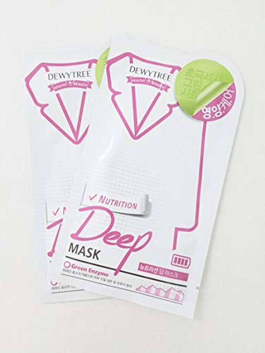 (デューイトゥリー) DEWYTREE ニュートリションディープマスク 20枚 Nutrition Deep Mask 韓国マスクパック (並行輸入品)