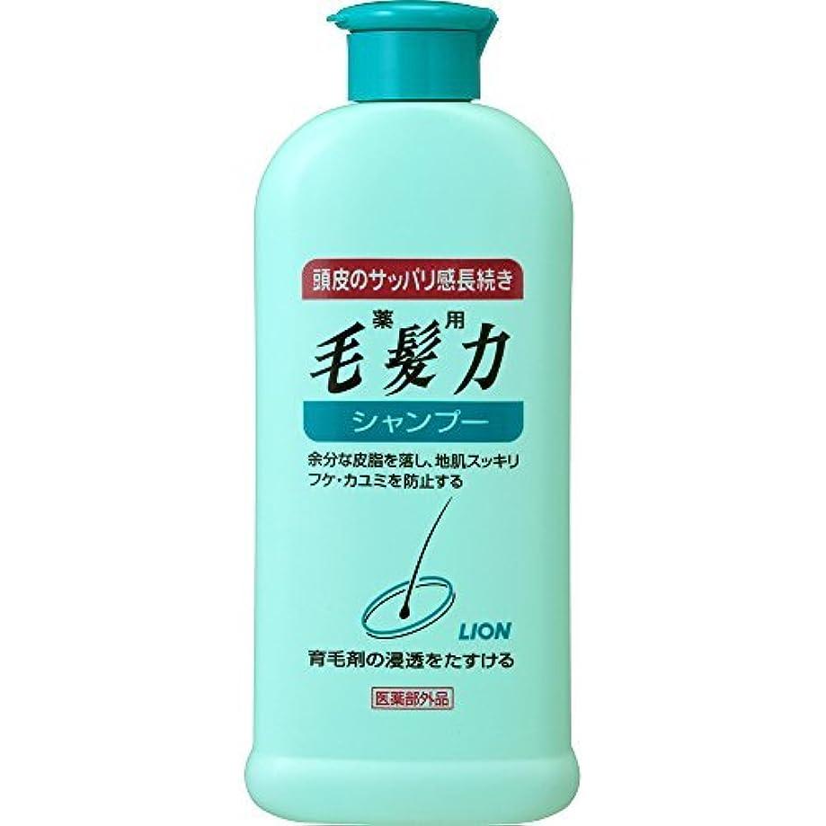 刺繍投資するニコチン【ライオン】薬用毛髪力シャンプー200ml×6個セット