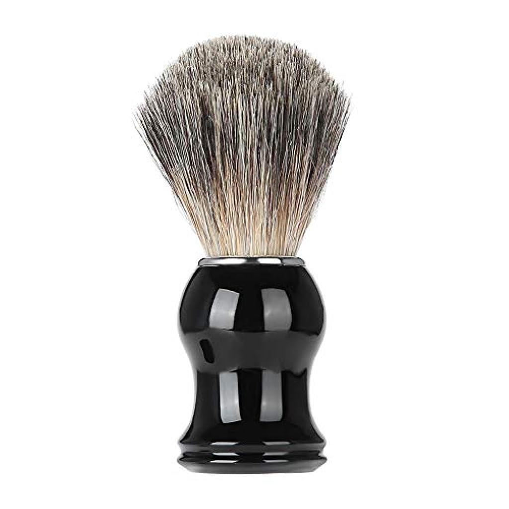 楽な不正直怒りシェービングブラシ男性髭口ひげ剃毛ブラシ樹脂ハンドル髭剃りツール