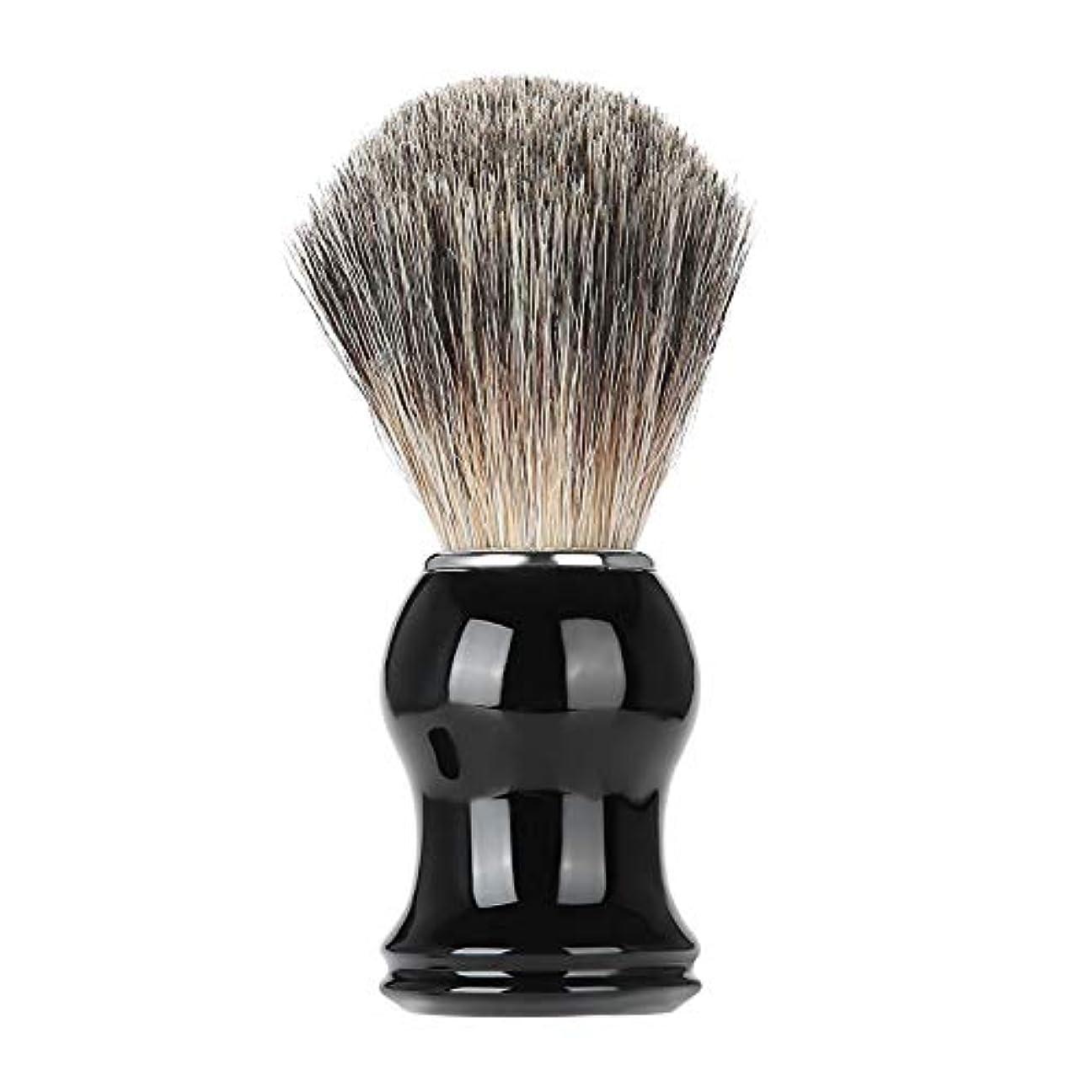 細い小切手優しいシェービングブラシ男性髭口ひげ剃毛ブラシ樹脂ハンドル髭剃りツール