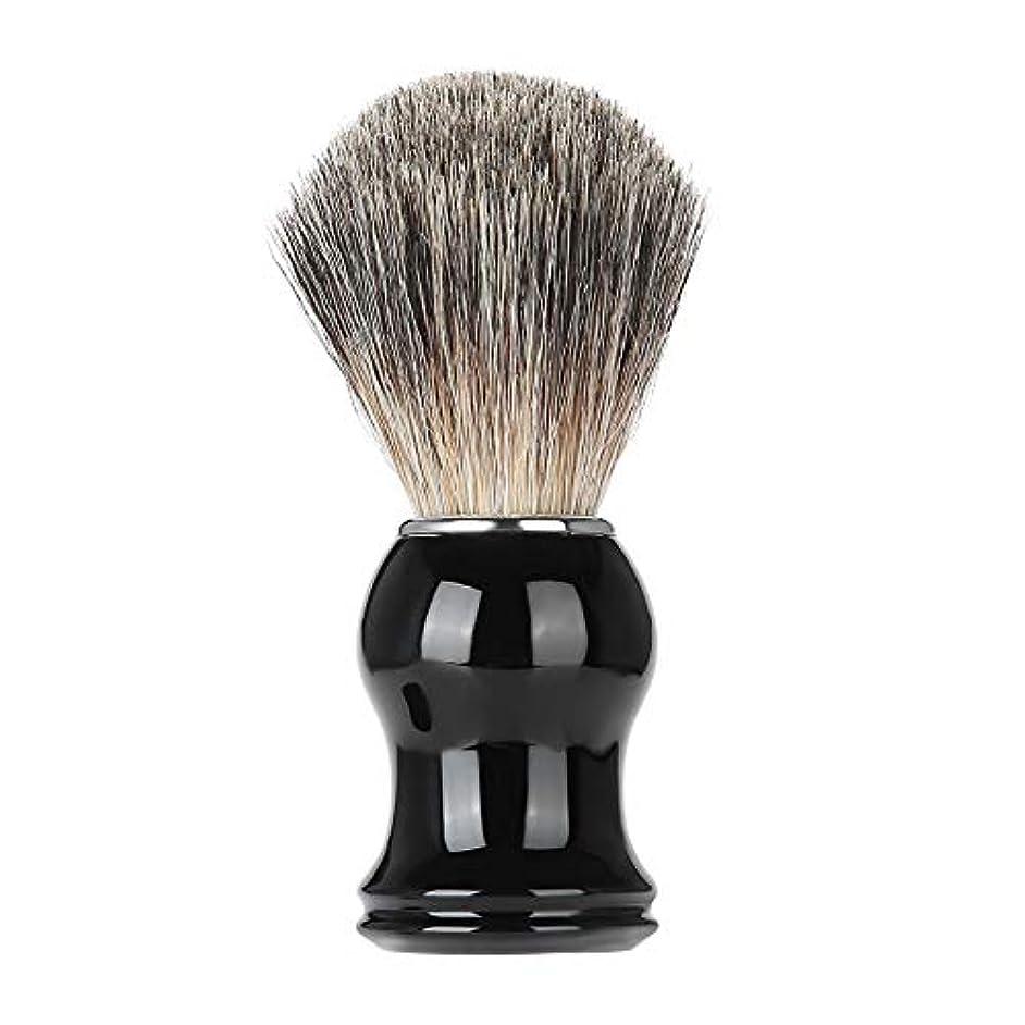 被害者特別に配管毛髭ブラシ 木製コム ひげブラシメンズシェービングブラシ 美容ツール