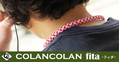 COLANCOLAN(コランコラン) Fita フィタ ネックレス 青・白・赤 S 40cm