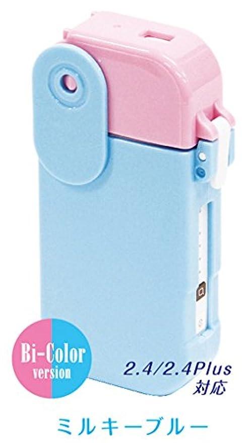 結婚した致命的とは異なりiQOS ロック ハード ケース/アイコス ハード 保護ケース ポリカ製/バイカラー/ツートンカラー/かわいい/ワンタッチロック機能 (ミルキーブルー) ツートン 青 ブルー 水色 ピンク
