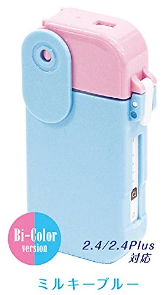 マイクロジョガー急性iQOS ロック ハード ケース/アイコス ハード 保護ケース ポリカ製/バイカラー/ツートンカラー/かわいい/ワンタッチロック機能 (ミルキーブルー) ツートン 青 ブルー 水色 ピンク