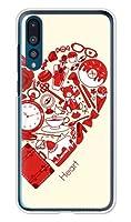 ガールズネオ docomo HUAWEI P20 Pro HW-01K ケース (Heart wh) Huawei HW-01K-PC-OCA-0037