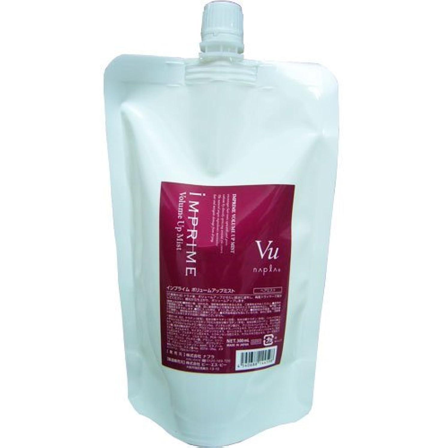 肉の崇拝する洗剤インプライム ボリュームアップミスト 300ml レフィル