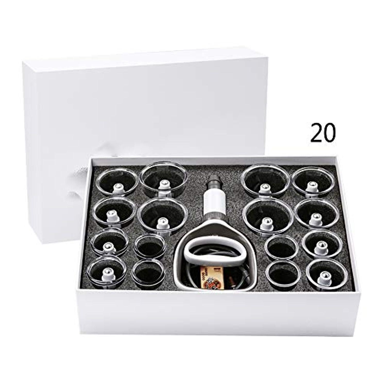 れるアクセスプレゼン20カップカッピングセットプラスチック、真空吸引生体磁気磁気ポンプ、医療専門家カッピングキット、真空ポンプ付き、リリーフ理学療法排泄毒素用