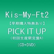 【早期購入特典あり】PICK IT UP(DVD付)(初回生産限定盤A)(オリジナルフォトカードA付...