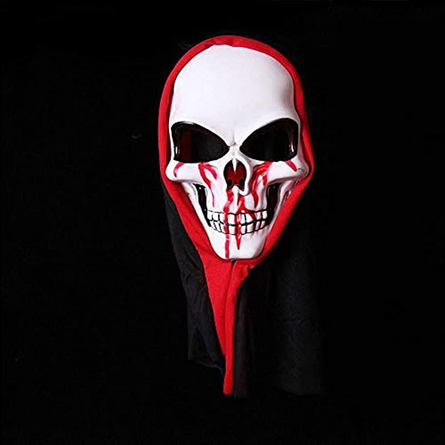 Cozyswan ハロウィンマスク 血まみれ スケルトン ヘッドスカーフ付き PVC製 ハロウィン飾り 怖い 雰囲気 ホラー パーティー 学園祭 文化祭 被り物 仮装 おしゃれ