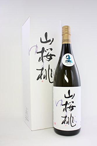 山桜桃 純米大吟醸 化粧箱入 1.8L 茨城県笠間市